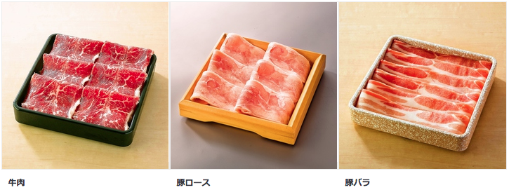 しゃぶ葉 肉の種類