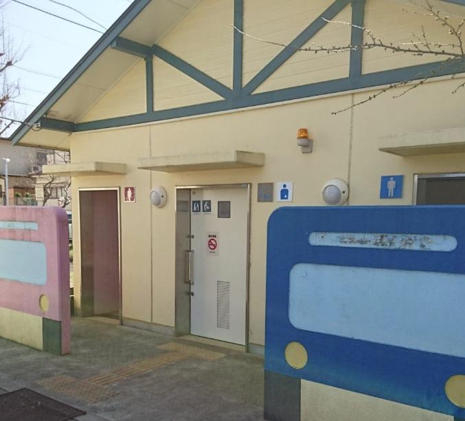 トイレ 東浅川交通公園|八王子市おすすめ公園ランキング
