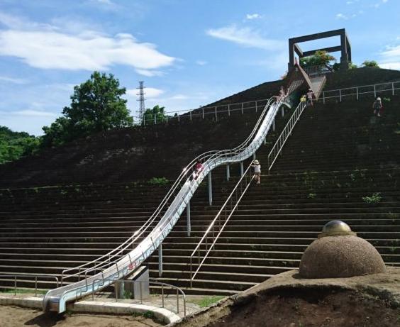 巨大滑り台 秋葉台公園|八王子市おすすめ公園ランキング
