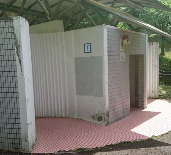 トイレ 秋葉台公園|八王子市おすすめ公園ランキング