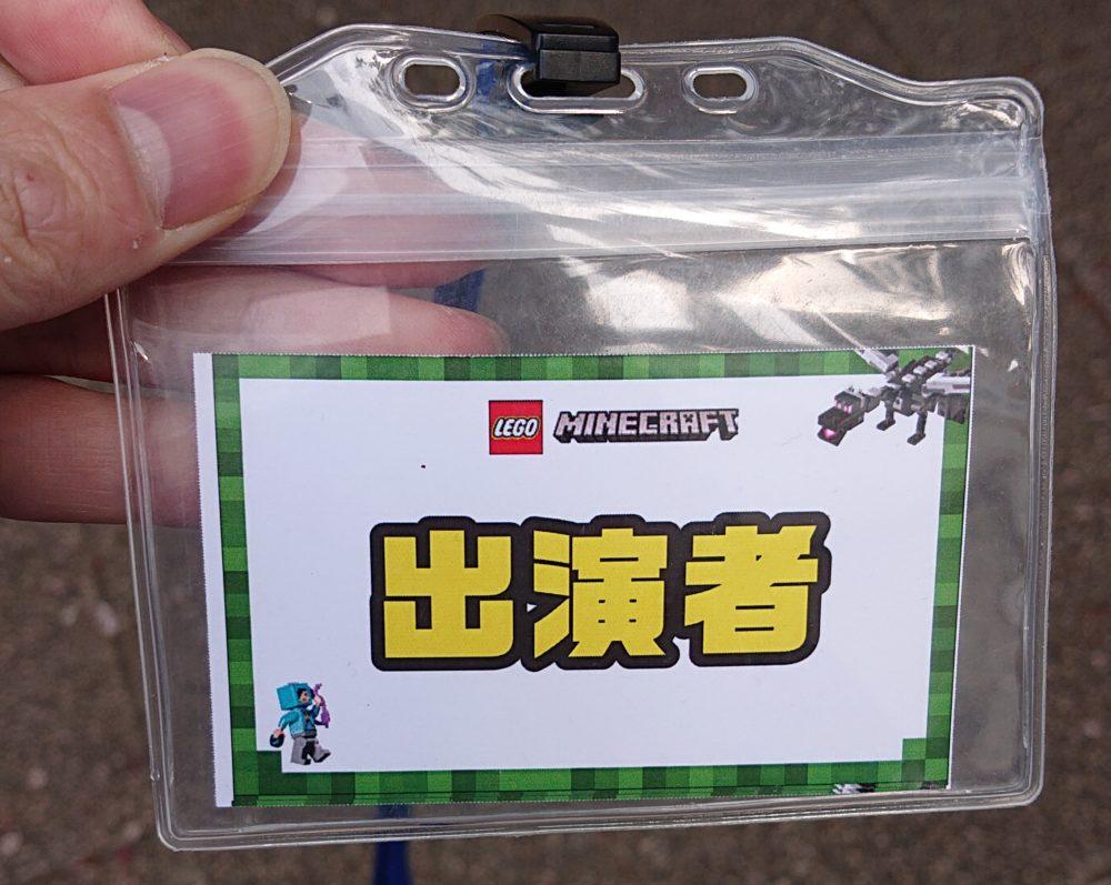HIKAKIN(ヒカキン)さん出演イベント 入場パスポート