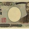 【紙幣|新デザイン人物決定】渋沢栄一・津田梅子・北里柴三郎とは?