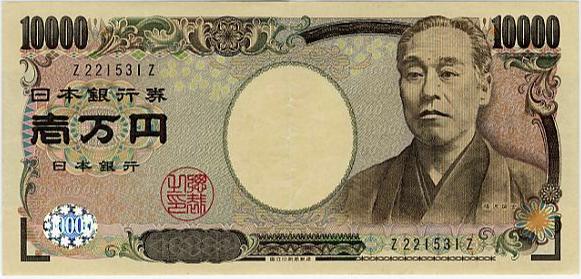 渋沢栄一・津田梅子・北里柴三郎とは?