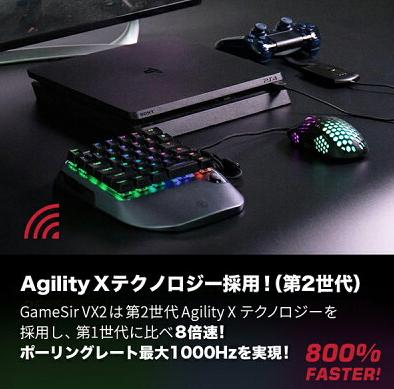 GameSir VX2の口コミ・評価