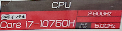 高電圧版Core i7