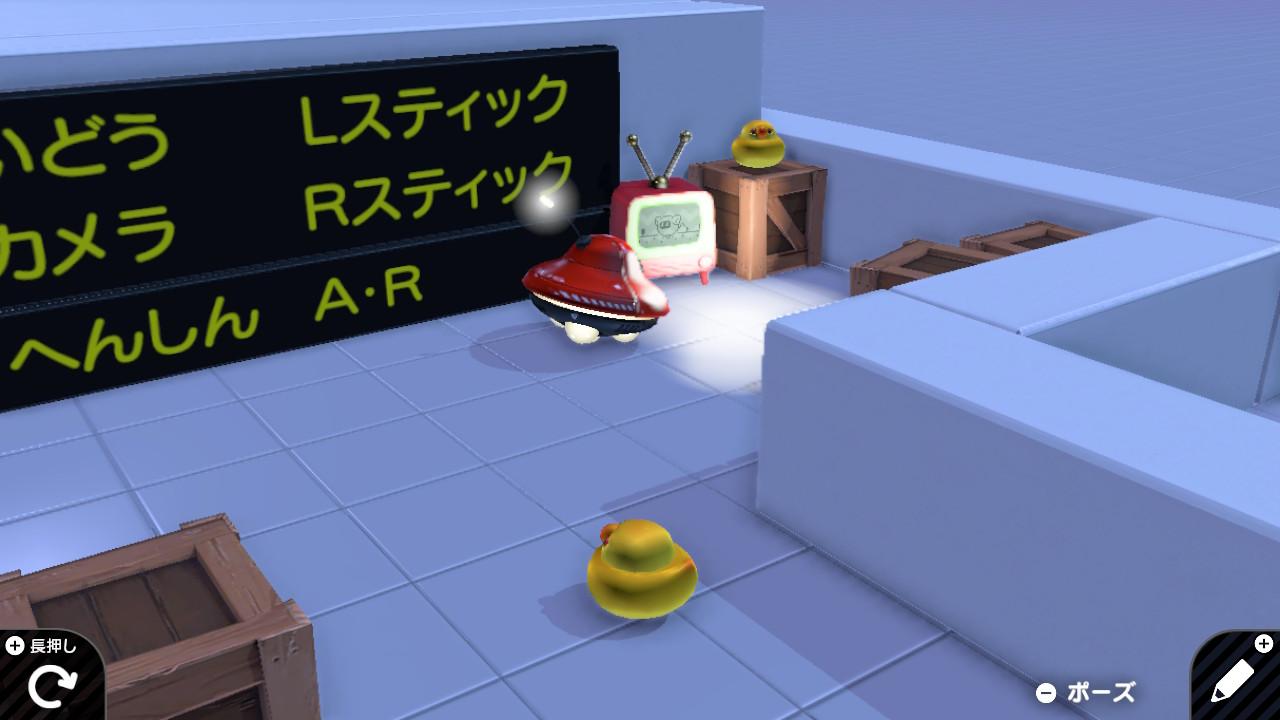 へんしんミッション アクションゲーム おすすめ Switchプログラミングゲーム