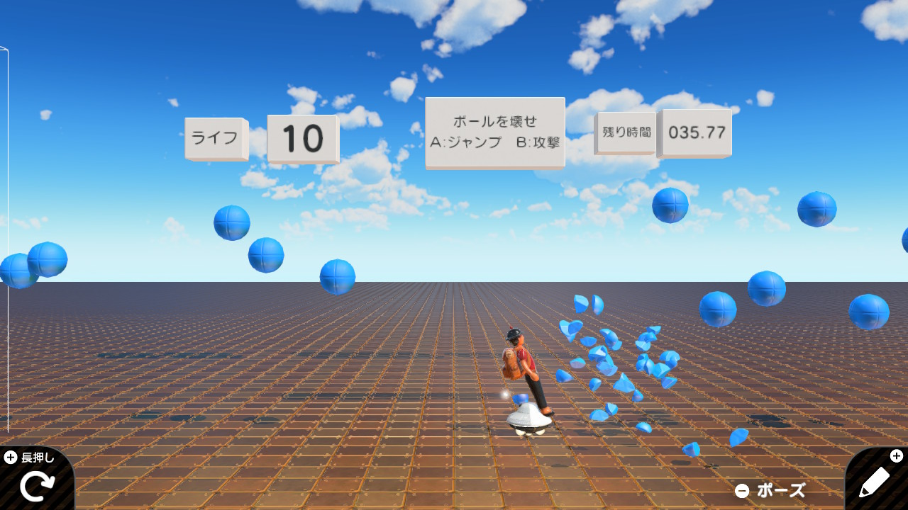 面白いシューティングゲーム 公開ID集 おすすめ Switchプログラミングゲーム