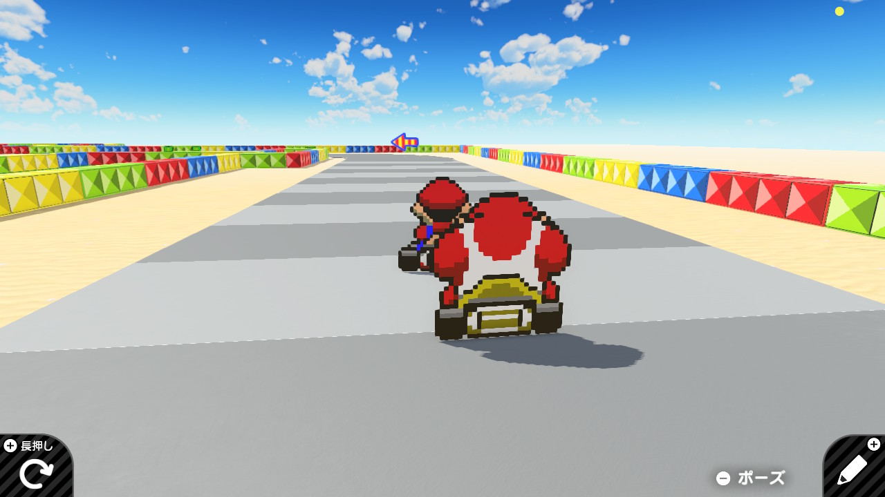 マリオカート レースゲーム 公開ID集 おすすめ Switchプログラミングゲーム