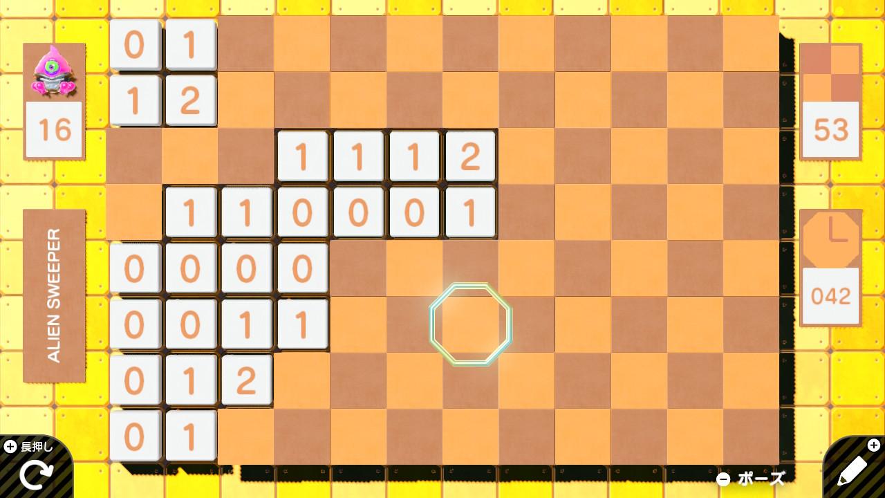 定番パズルゲーム 公開ID集 おすすめ Switchプログラミングゲーム