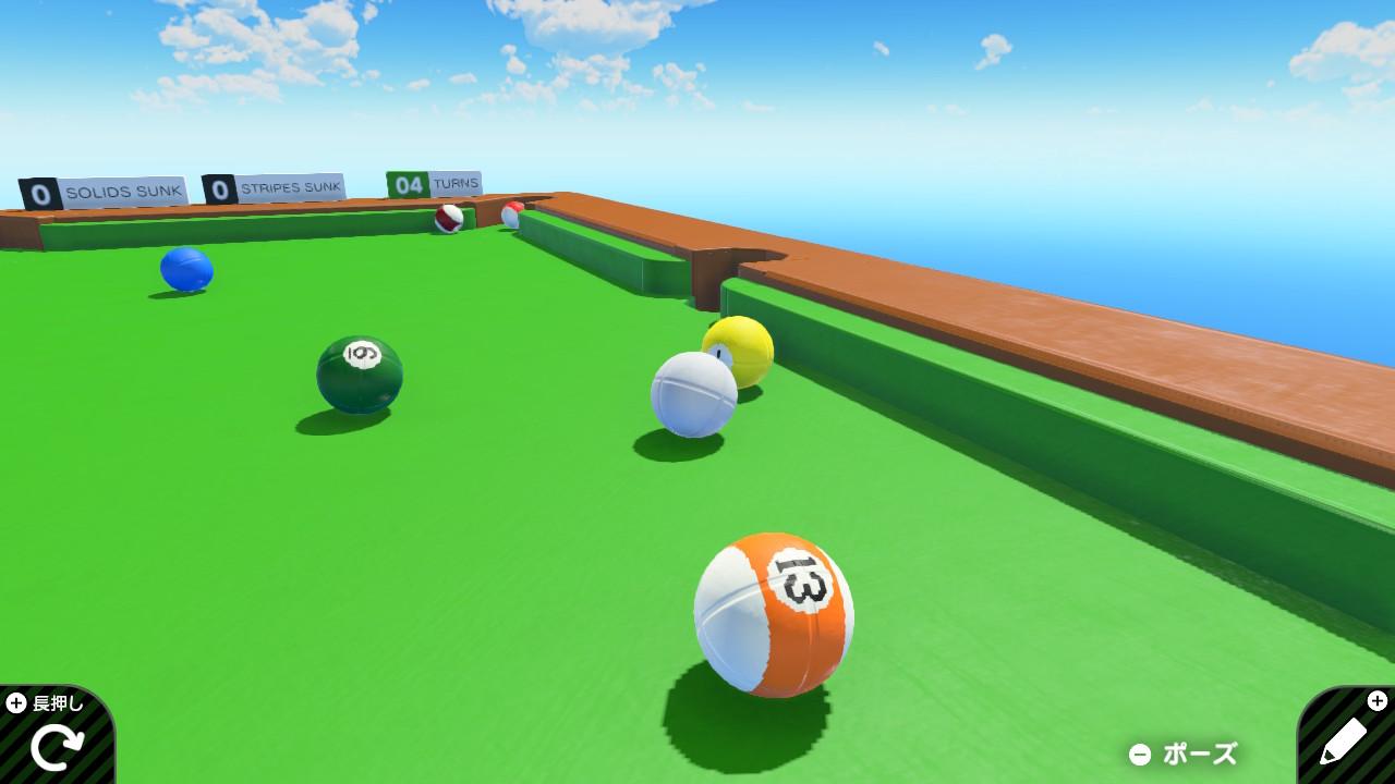 ビリヤード スポーツゲーム 公開ID集 おすすめ Switchプログラミングゲーム