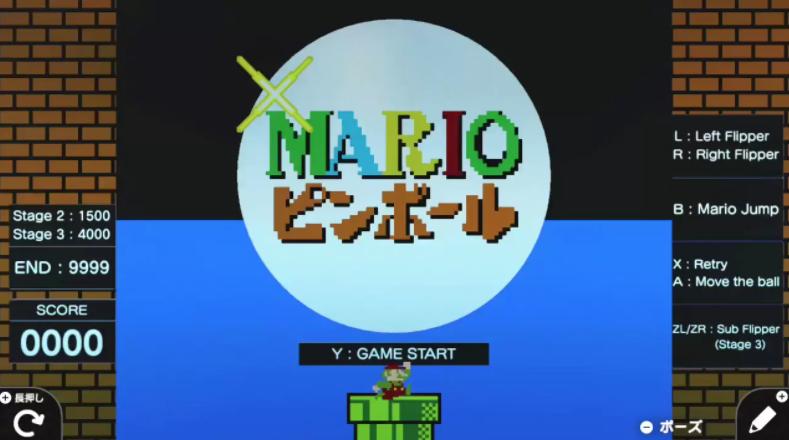 マリオピンボール シューティングゲーム 公開ID集 おすすめ Switchプログラミングゲーム